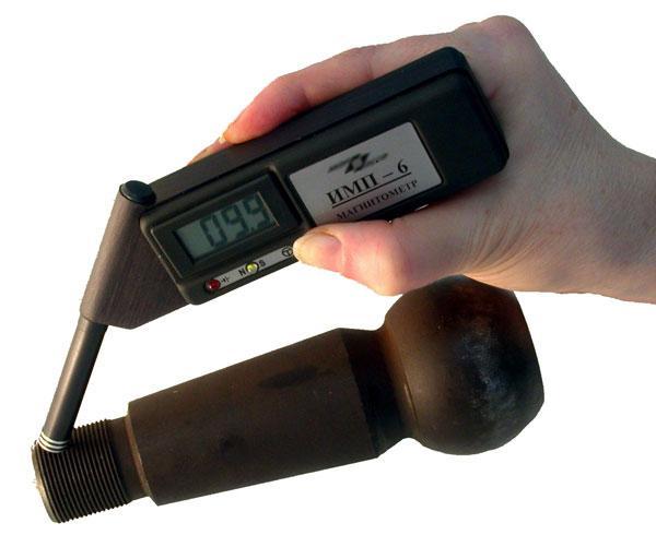 Магнитометр для контроля остаточной намагниченности ИМП-6